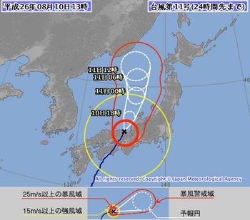 台風11号081013時.png
