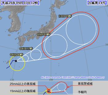 台風14号7日12時.png