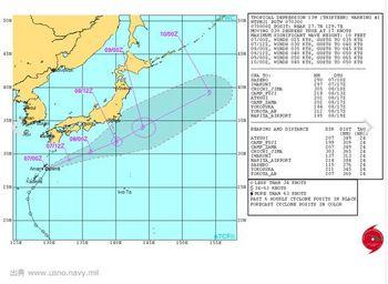 台風14号米軍7日12時.JPG