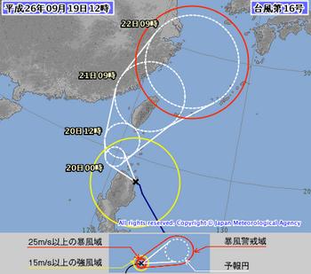 台風16号19日12時.png