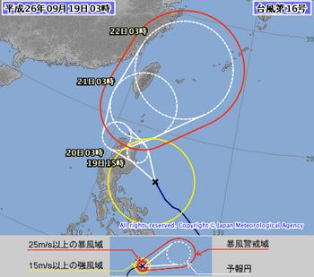 台風16号19日3時.png