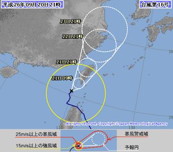 台風16号9月20日21時.png
