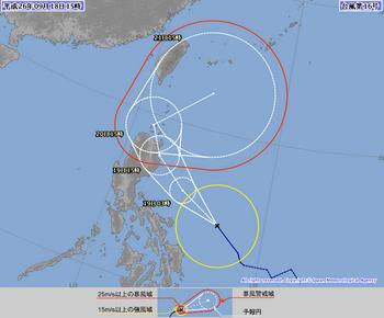 台風16号 18日15時.png