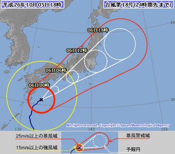 台風18号5日18.png