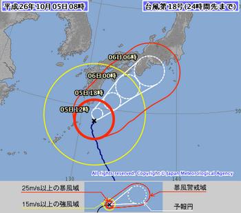 気象庁台風18号10月5日8時.png